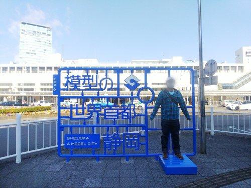 静岡おもしろインスタフォトスポット ダヤンテールblog