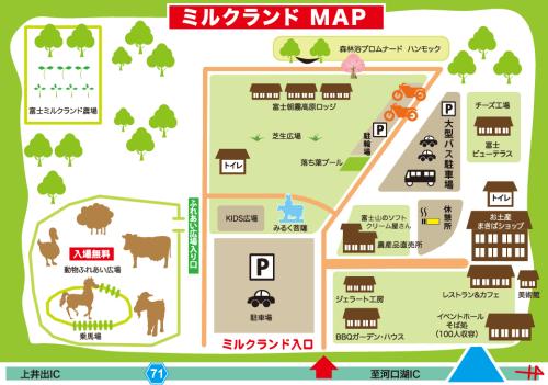 富士宮市 らくのうFACTORY&富士ミルクランド ダヤンテールblog