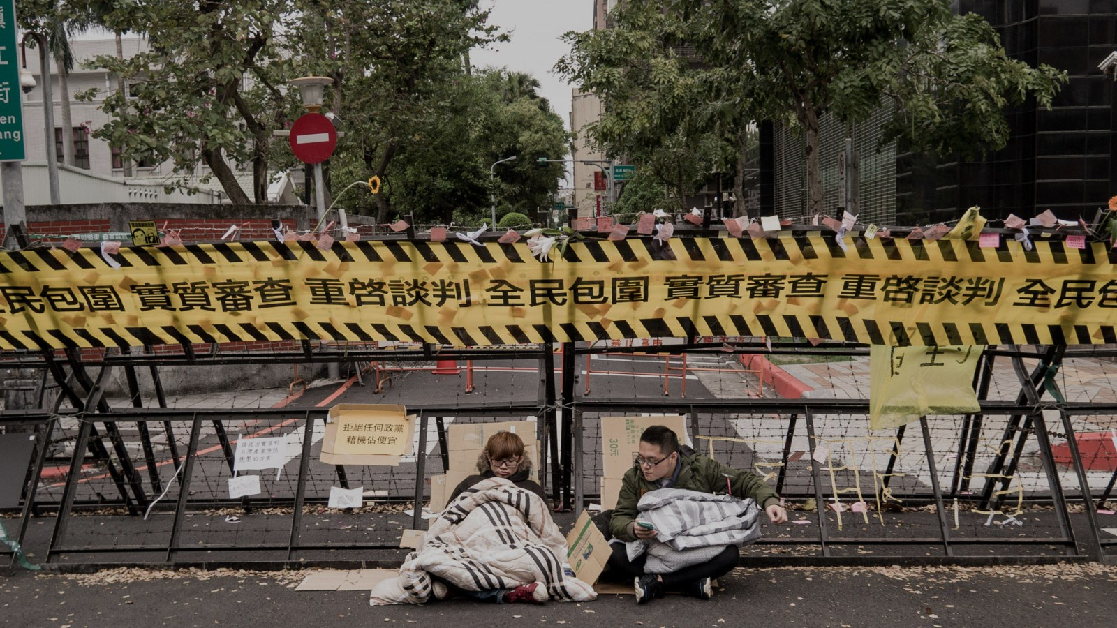 Was The Sunflower Movement An Anti-China Movement?