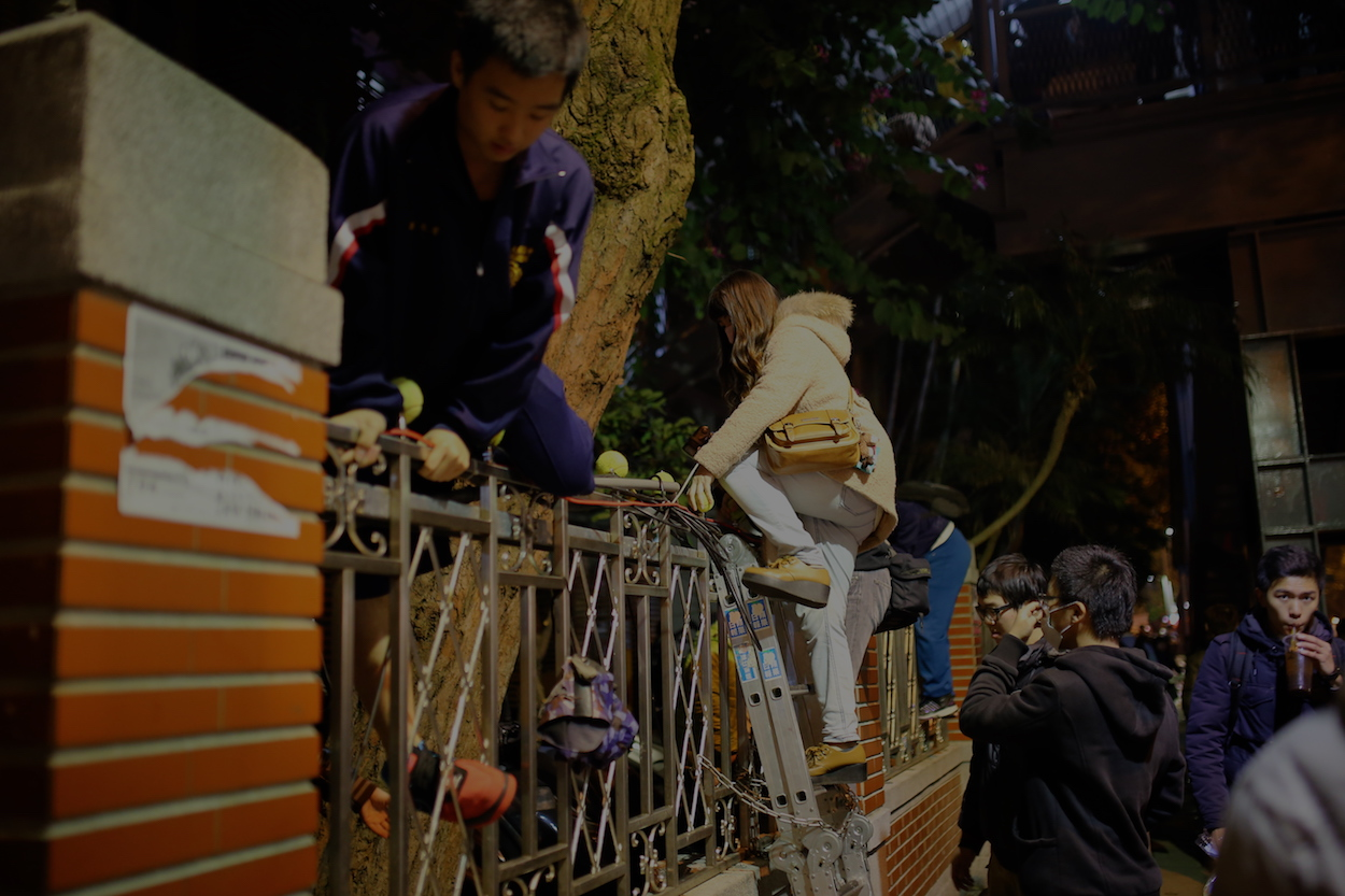 Attempts To Occupy The Legislative Yuan Following The Sunflower Movement?