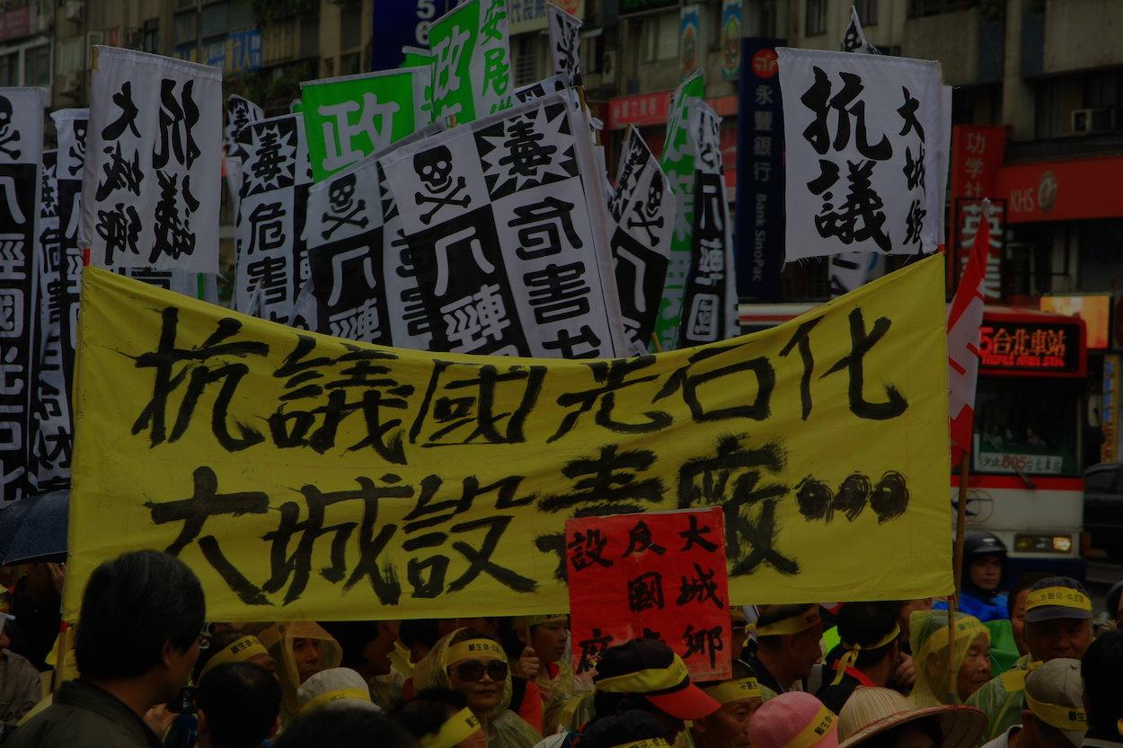 The Anti-Kuokuang Movement