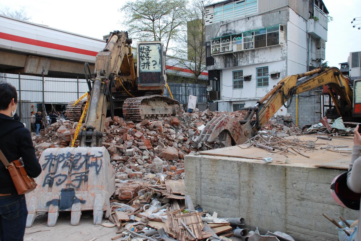 The Shilin Wang Family Anti-Eviction Struggle