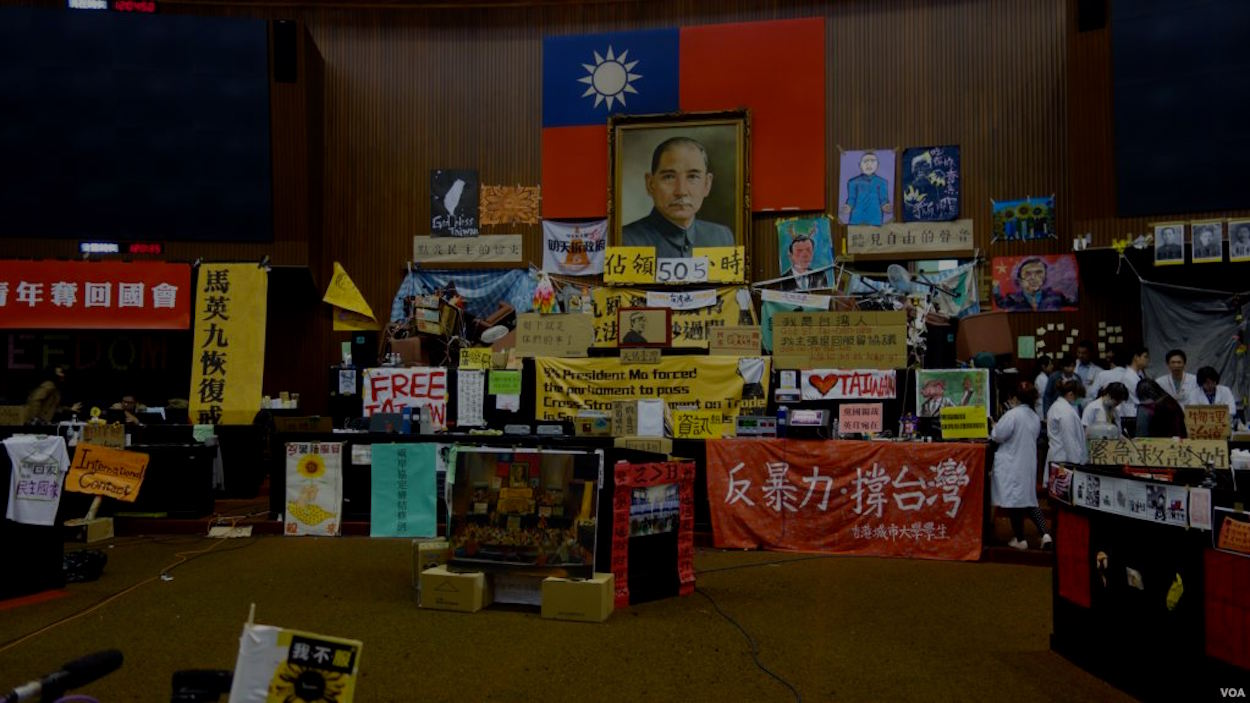 Declaration Of The 318 Occupation of the Legislative Yuan: Oppose The Black Box CSSTA