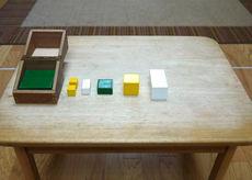 cube 7