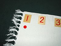 200px-Cards_and_Counters_4