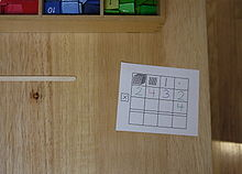 220px-Mult_with_Stamp_Game_3