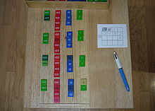 220px-Mult_with_Stamp_Game_8