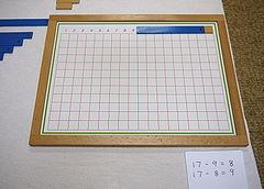 240px-Sub_Strip_Board_7
