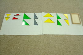 270px-Rectangular_Box_1