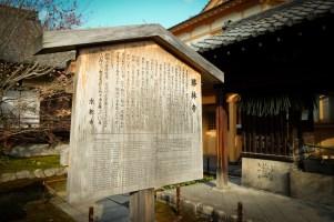 Japan_meditation-7