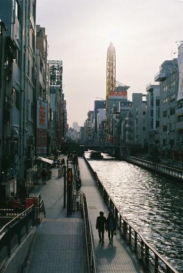 Osaka Namba Japan-8