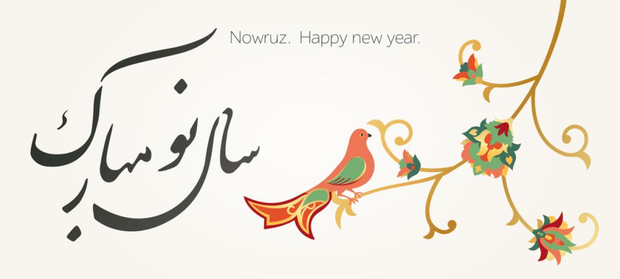 Happy Iranian New Year. Nowruz