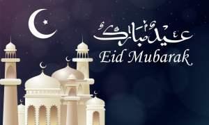 Happy Eid ul Fitr 2019 | Wishes Greetings, Moon Sighting, Prayer