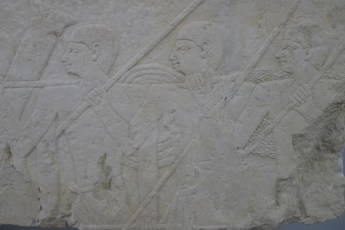 Close up of part of Egyptian limestone mural