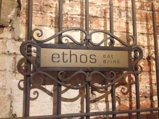 Ethos Eat Drink - we've finally arrived!