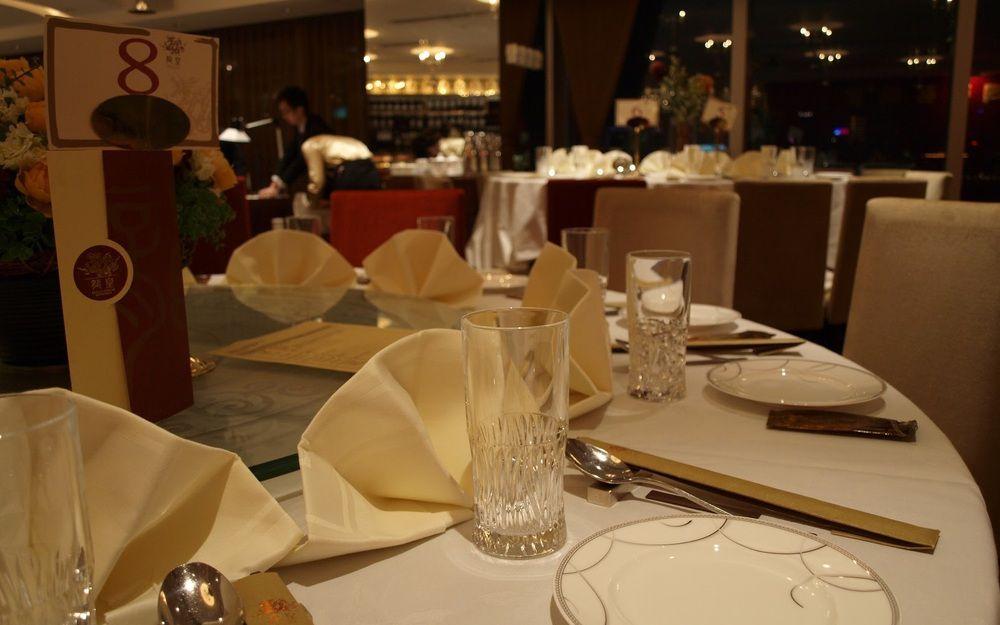 LGD春茗2009