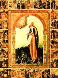 Илия пророк с деяниями