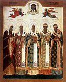 Собор Московских святителей Ермоген, Алексий, Петр, Иона и Филипп