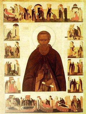 Преподобный Сергий в житии
