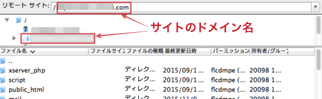 FileZilla、Search Console、登録、FTPソフト、使い方