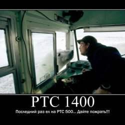 2atogvf3i71 Демотиваторы про Биржу 139