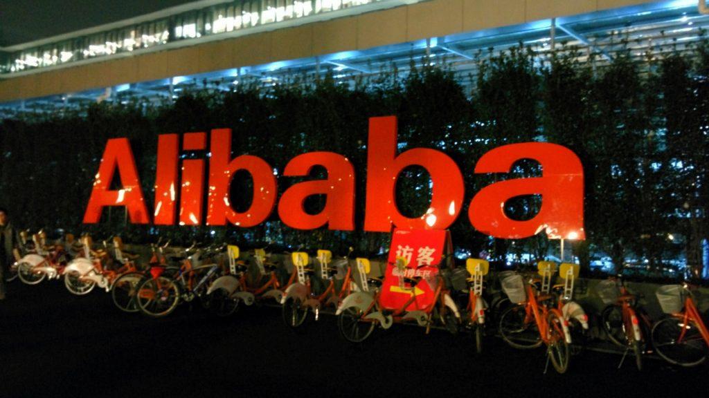 baba blog alibaba 1 Итоги IPO ALIBABA BABA +3500$   График акции компании 2