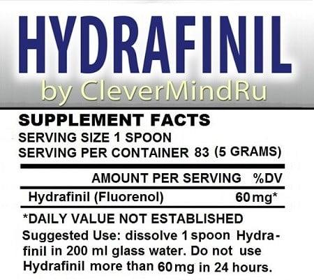 Hydrafinil Гидрафинил
