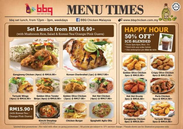 BBQ Chicken Lunch Menu