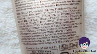 Daiso BB Face Cream