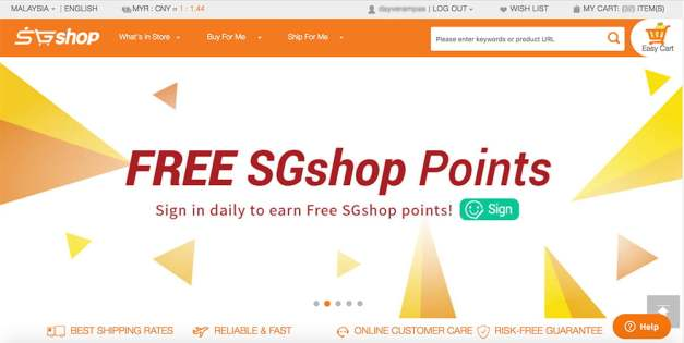 Giveaway: SGshop – RM100 FREE Shopping Credit Giveaway For 10 Lucky Followers