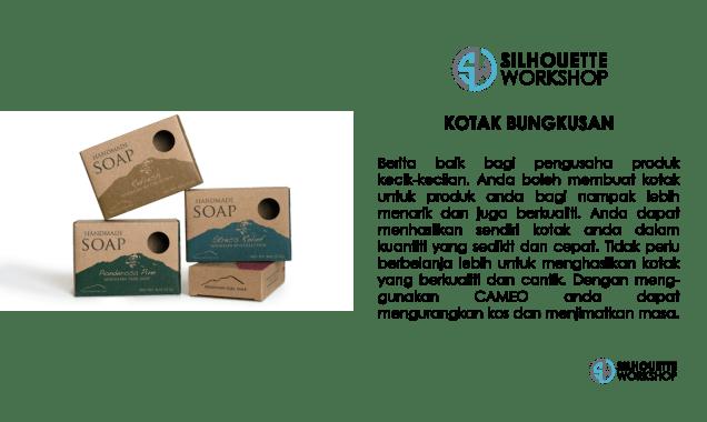 SW_Kotak
