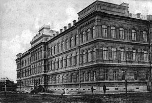 Рыбинск. Коммерческое училище.