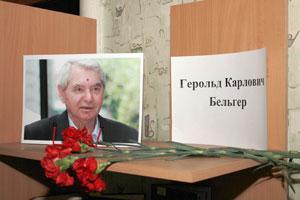 «Русский немец с казахской душой…»