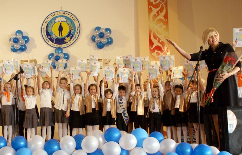 Выступление учеников гимназии.