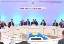 Заседание Совета министров иностранных дел