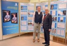 Архив Президента Республики Казахстан