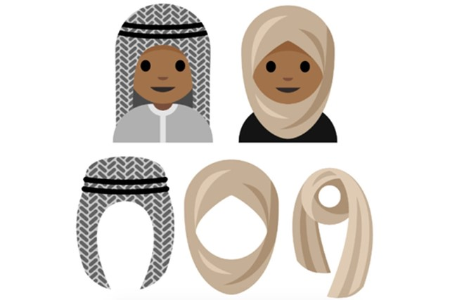 Image result for first hijab emoji dazed