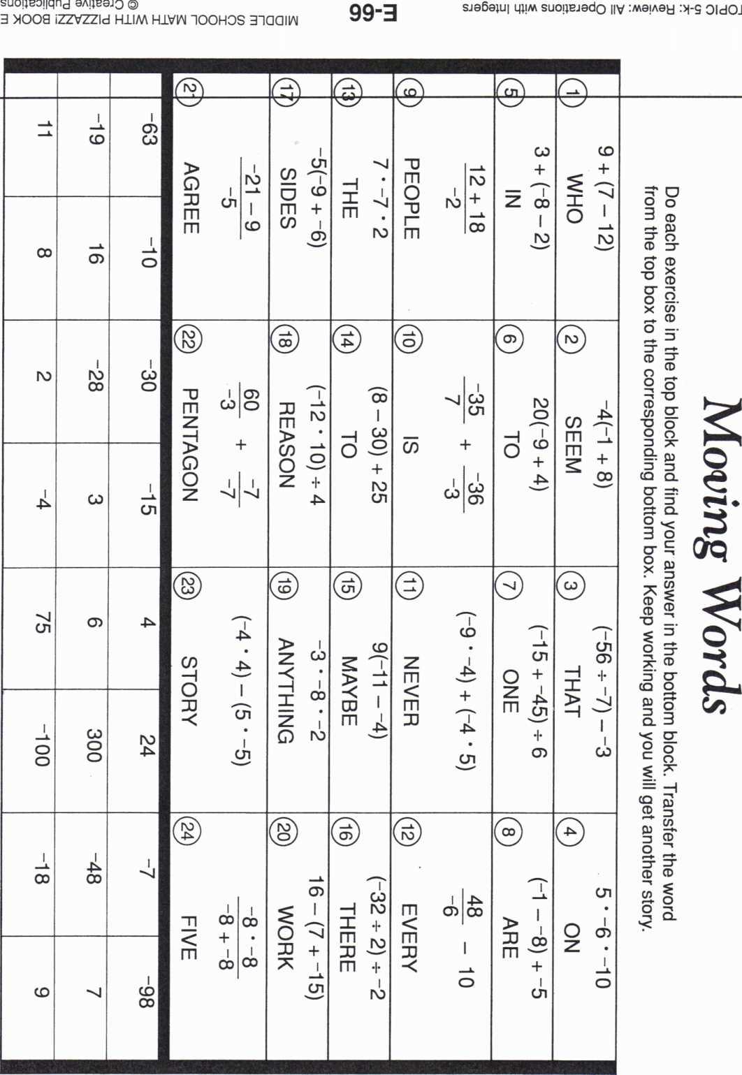 Math Spreadsheet Throughout Moving Words Math Worksheet