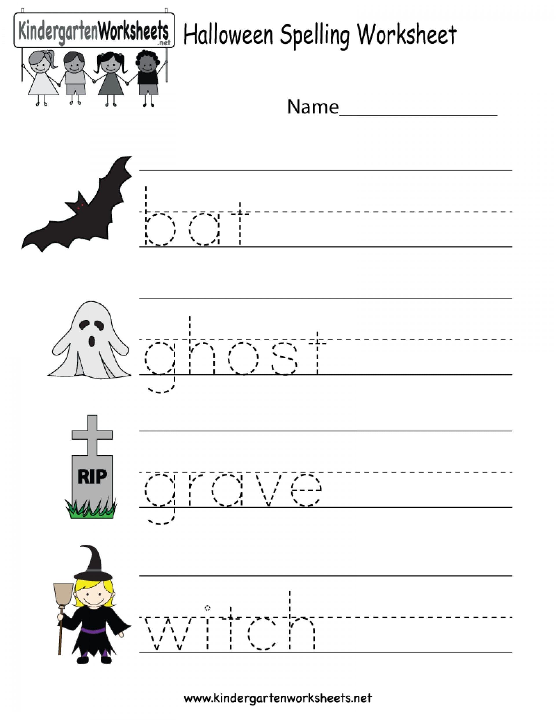 010 Printable Word Kindergarten Spelling Words Awesome