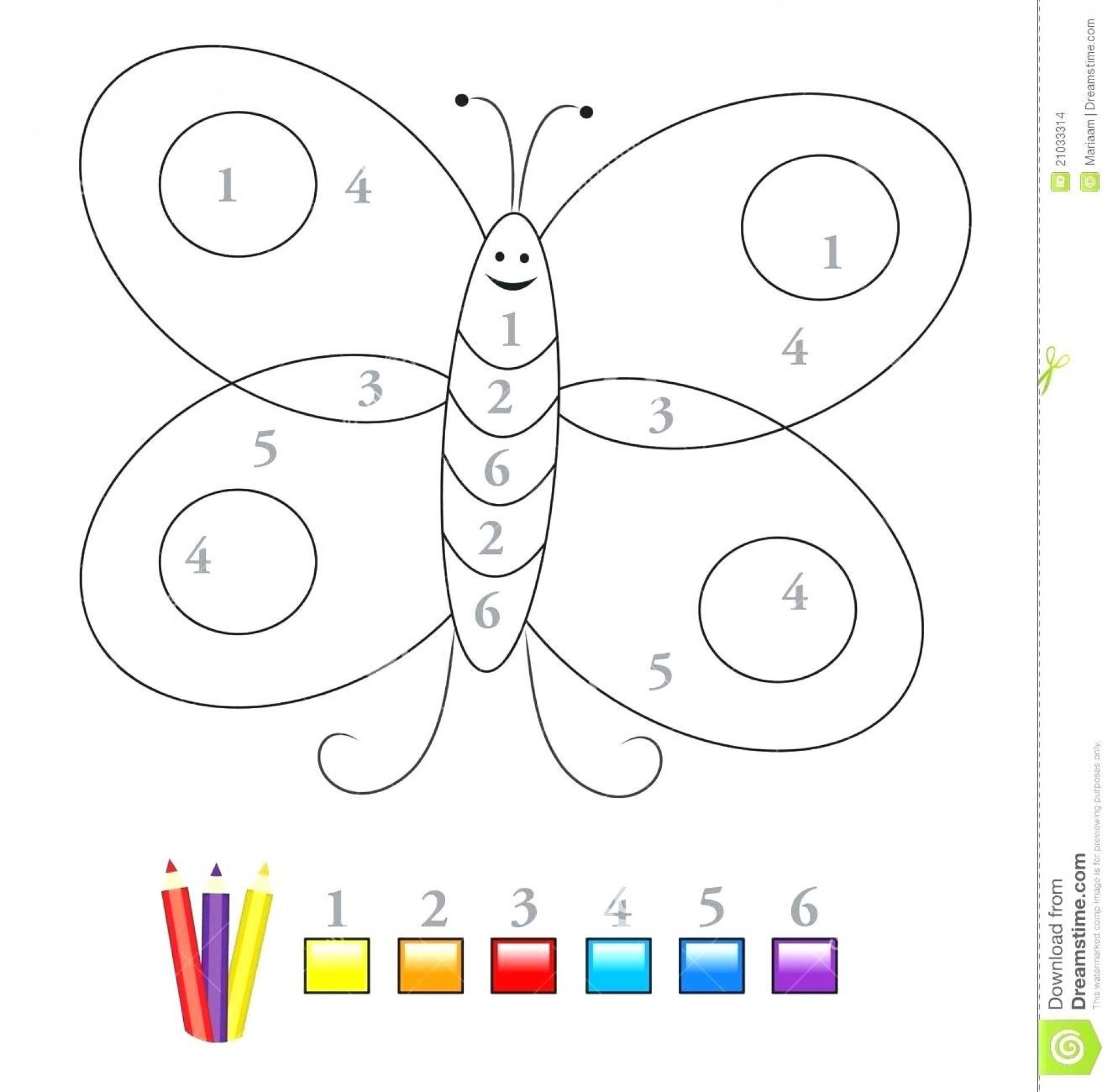 Kindergarten Letter Recognition Worksheets