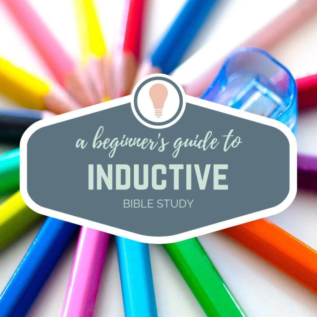 Inductive Bible Study Worksheet