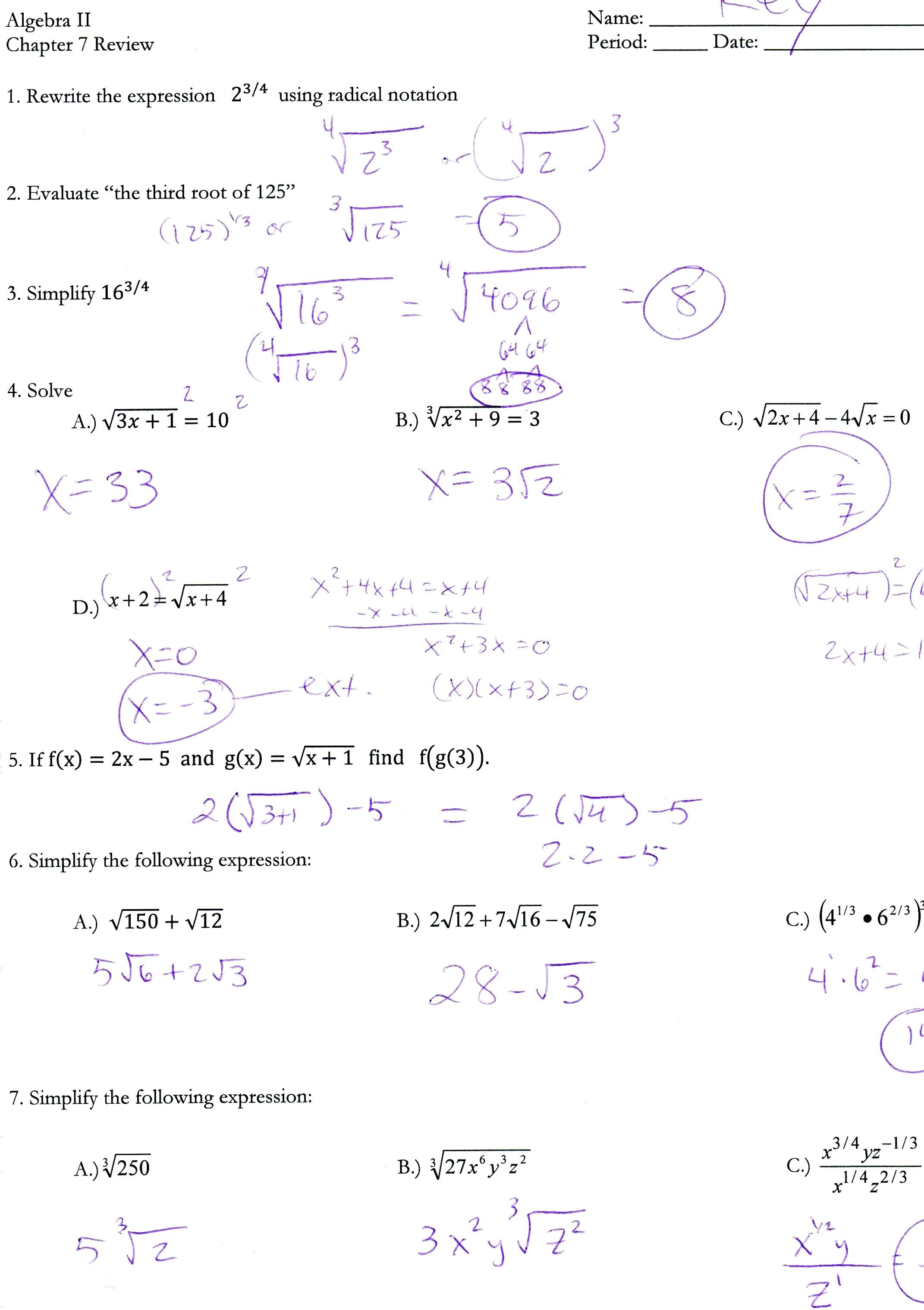 Algebra 2 Worksheets With Answer Key