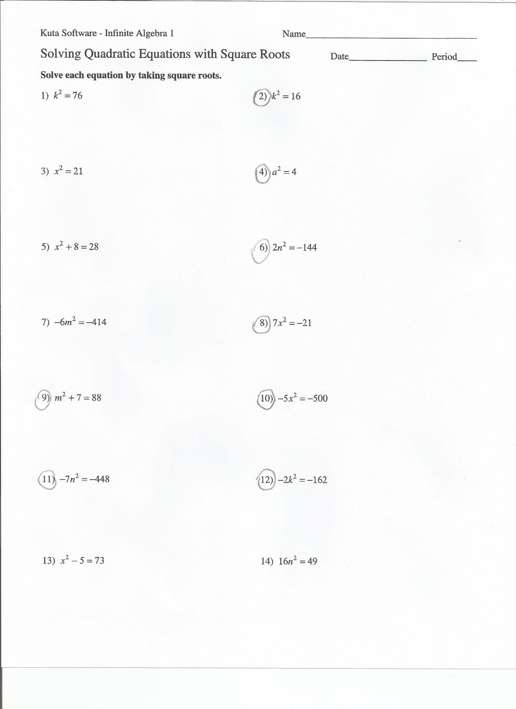 Graphing And Solving Quadratic Inequalities Worksheet