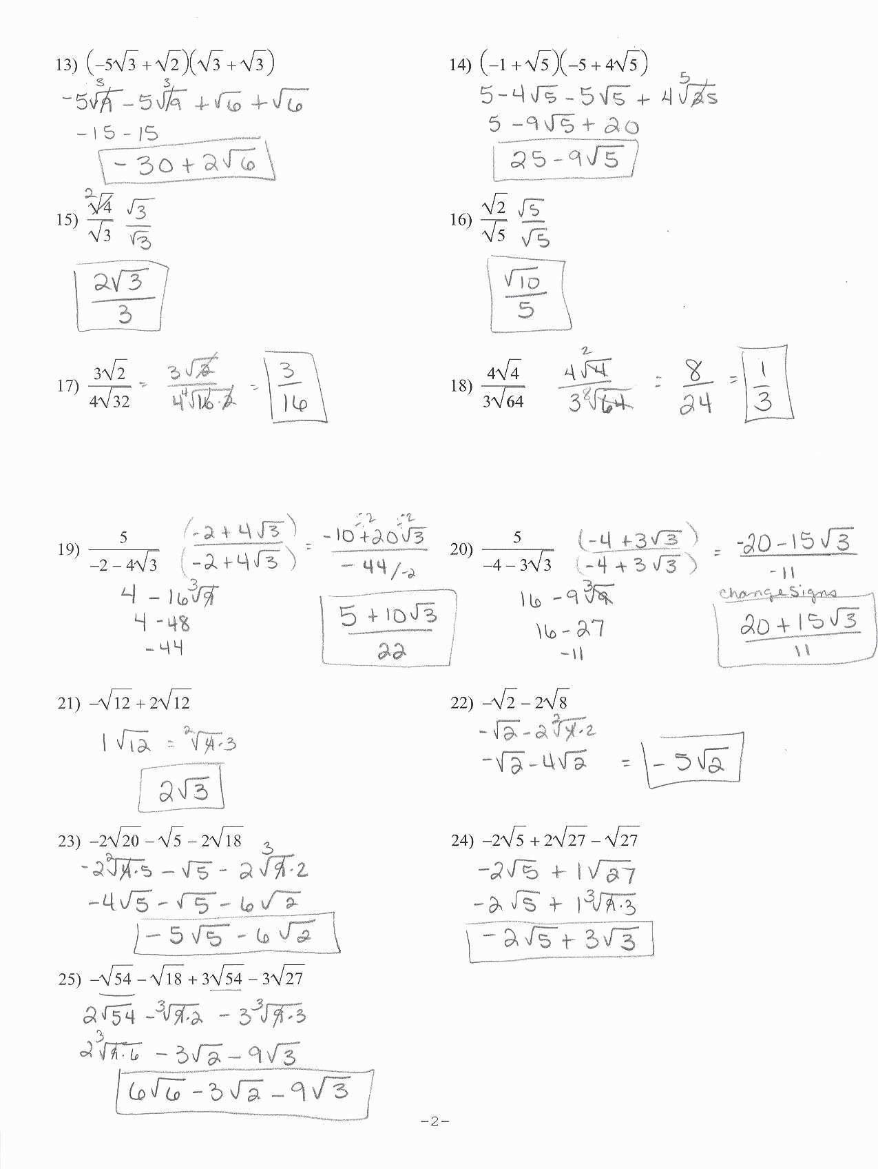 Solving Using The Quadratic Formula Worksheet