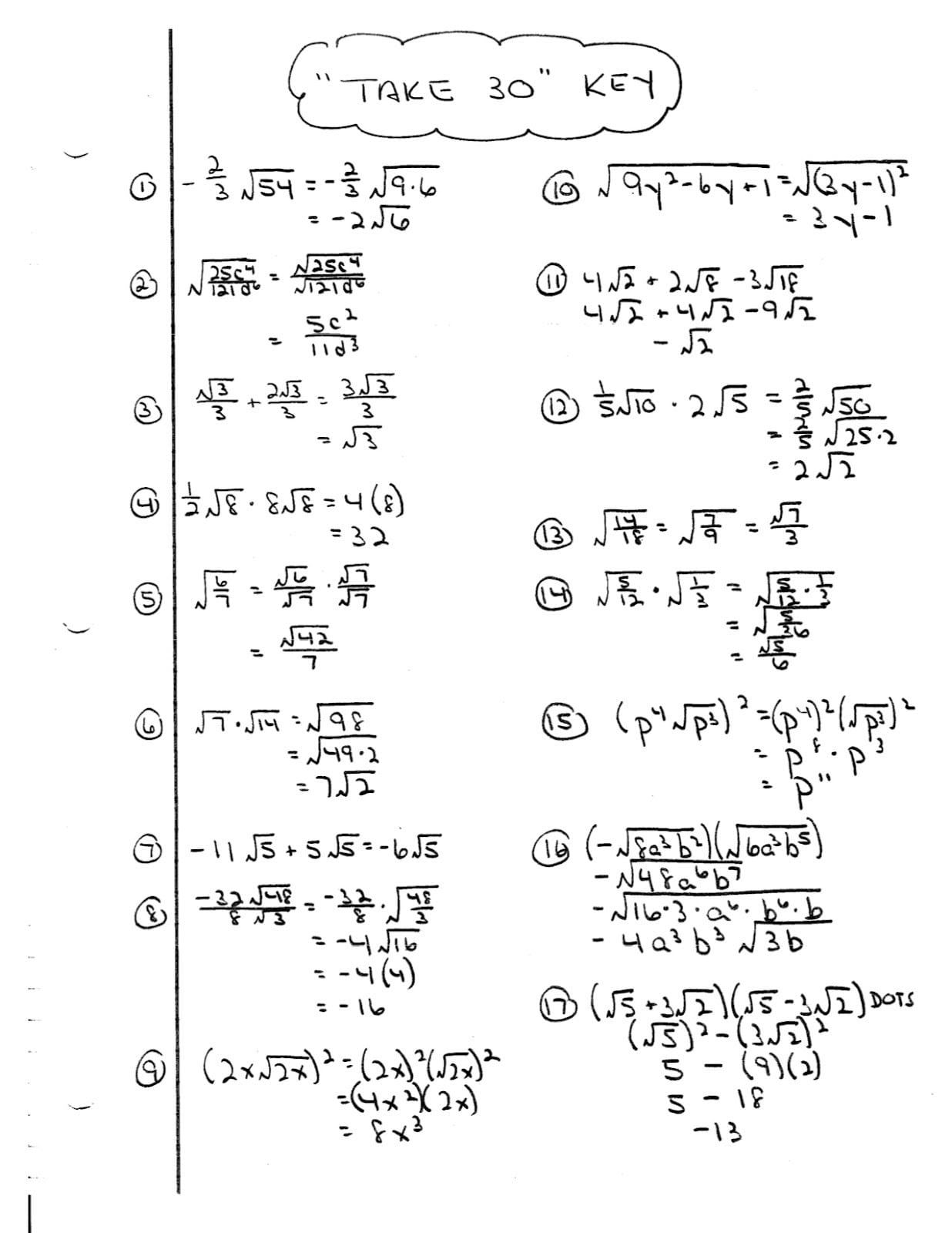 Worksheet Algebra Worksheets With Answer Key Pizzazz Math
