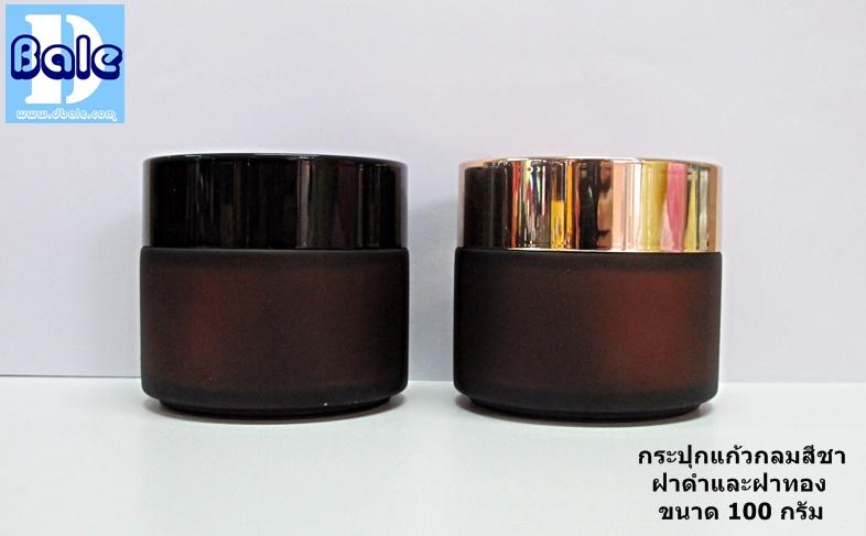 k0228-100g กระปุกแก้วสีชาขุ่น