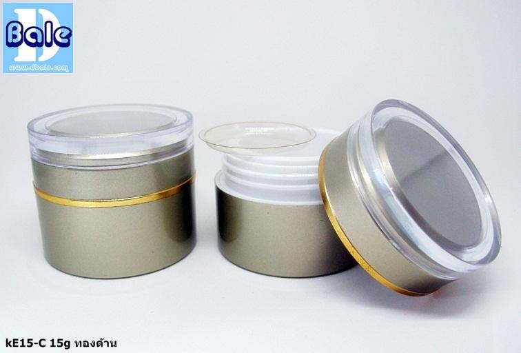 กระปุก KE15-c 15g ทอง