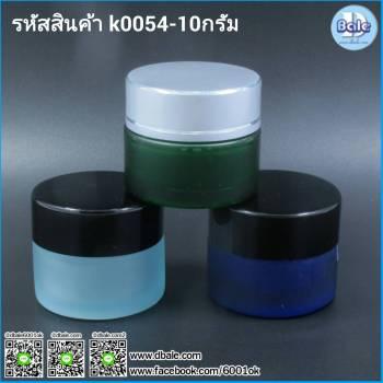 กระปุกแก้ว ตลับแก้ว ครีม 10 กรัม k0054 10ml