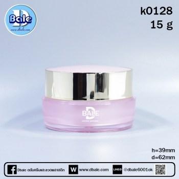 k0128-15g ชมพู/ทองเงา
