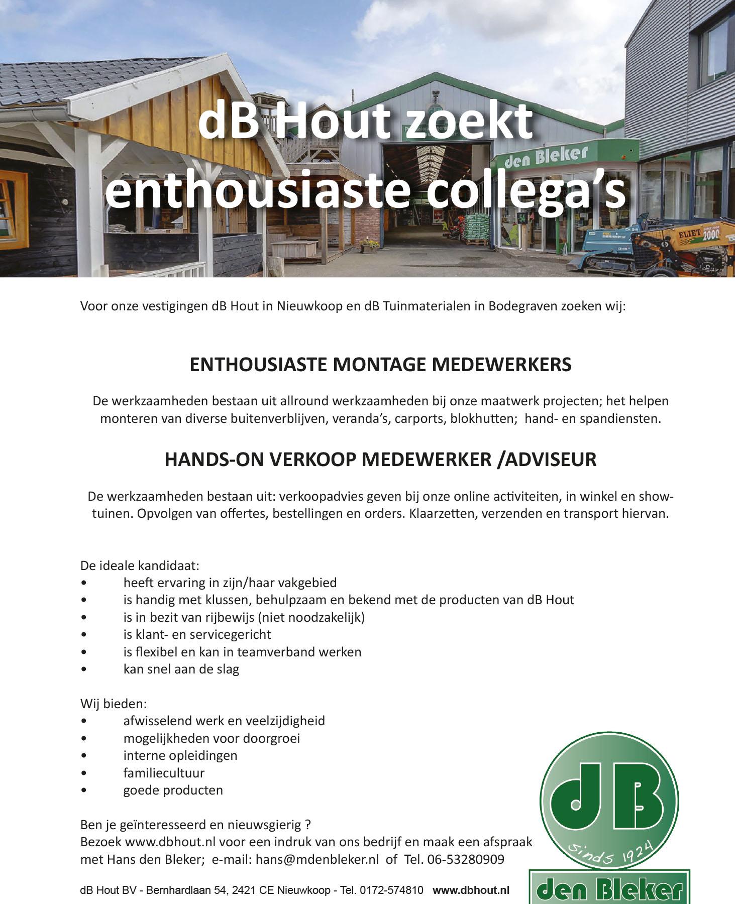 dB Hout zoekt per direct enthousiaste collega's